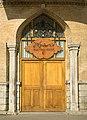 Ali Akbar Sana'ti Museum of Tehran MSH (5).jpg
