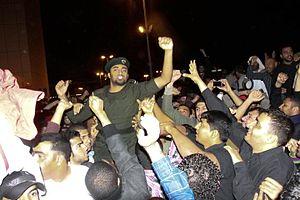 Ali al-Ghanmi - Ali al-Ghanmi joining protests