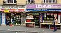 Alimentation LPS, 96 rue du Faubourg Saint-Denis, 75010 Paris - panoramio.jpg