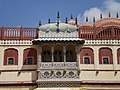 Amazing Architecture -City Palace Jaipur.jpg