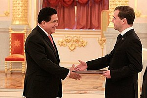 Rafael Francisco Amador Campos - Ambassador Amador (left) presents his Letters of Credence to Russian President, Dmitry Medvedev (right), in 2011.