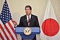 Ambassador Hagerty Addresses Reporters Upon Arrival in Tokyo (36629011885).jpg