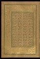 Amir Khusraw Dihlavi - Leaf from Five Poems (Quintet) - Walters W624134A - Full Page.jpg