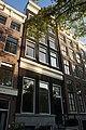 Amsterdam - Herengracht 49.JPG