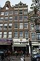 Amsterdam - Singel 12.JPG