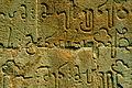 Ananuri 14.jpg