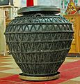 Ancient Jar in Thumpamon Valiya Pally.jpg