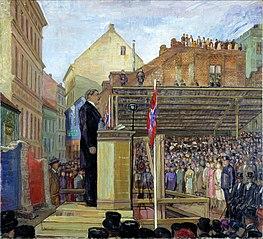 Grunnstensnedleggelsen til Rådhuset