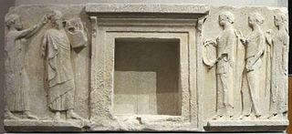 Απόλλων Νυμφαγέτης και Νύμφες (Μουσείο του Λούβρου, αρ. Ma 696 A)