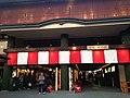 Arashiyama Station (Randen) 20140317.JPG