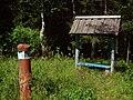Arbour near Krasny Luch.jpg