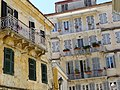 Architectural Detail - Old Town - Corfu - Greece - 02 (27388587117).jpg