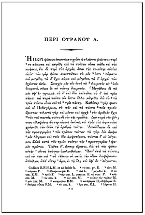 On the Heavens - Page one of Aristotle's On the Heavens, from an edition published in 1837