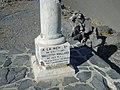 As Rd Mont Mounier- stéle Vallette- explain.jpg