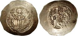 Aspron Trachy of Andronicus I, 1183-1185 AD.jpg