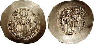 Aspron - Aspron trachy of Andronikos I Komnenos
