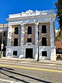 Atlanta Life Insurance Company Building, Atlanta, GA (47421896092).jpg