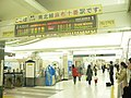 Azabujuban-Station-2005-10-24.jpg