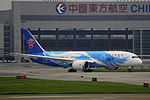 B-2733 - China Southern Airlines - Boeing 787-8 Dreamliner - SHA (9733065416).jpg