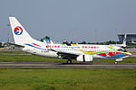 B-5265 - China Eastern Airlines - Boeing 737-79P(WL) - Expo 2010 Shanghai Livery - CAN (14762660623).jpg