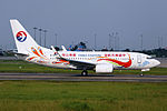 B-5822 - China Eastern Airlines - Boeing 737-79P(WL) - Orange Peacock Livery - CAN (16750963659).jpg