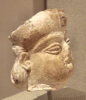 BMAC Head 3rd-Early 2nd Millennium BCE.jpg