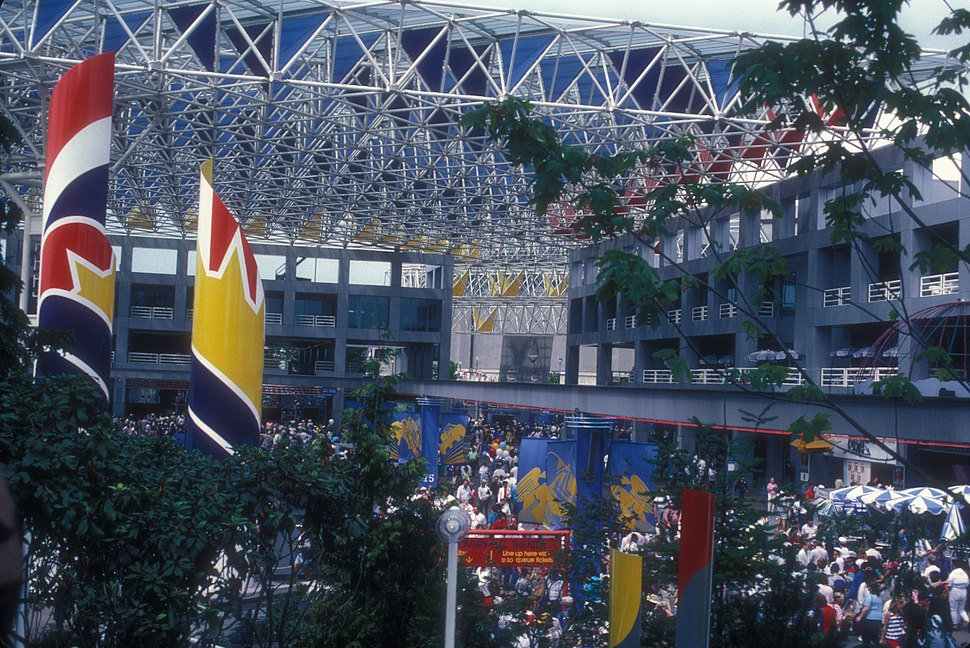 BRITISH COLUMBIA PAVILION AT EXPO 86, VANCOUVER, B.C.