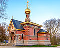 Bad Homburg Russische Kapelle 2016-03-11-18-13-03.jpg