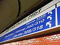 Bahnhofsschild Bochum Hbf.JPG