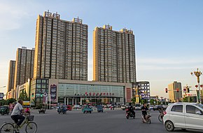 Baigou International Trade Mart (20180503182951).jpg