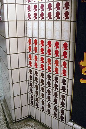 Baker Street tube station - Unique tile-work in this station, commemorates the fictional Sherlock Holmes's association with Baker Street