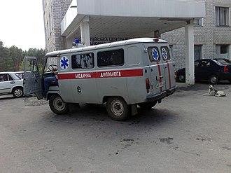 Balakliia - Image: Balakliia Ambulanceinfrontof Local Hospital