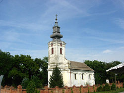 Banatska Dubica Orthodox church.jpg