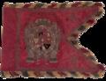 Bandera Carlos 1ero de España y V. del Imperio.png