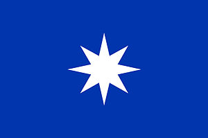 Ethnic flag - Image: Bandera Mapuche Wüñellfe