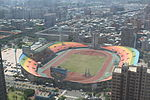 Banqiao First Sports Ground 2009.jpg