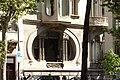 Barcelona, Diagonal, okno domu.jpg