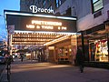 Beacon Theater NYC 2003.jpg