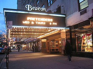 Beacon Theatre (New York City) - Image: Beacon Theater NYC 2003