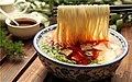 Beef noodle soup(Lanzhou).jpg