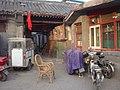 Beijing Hutong - panoramio (2).jpg