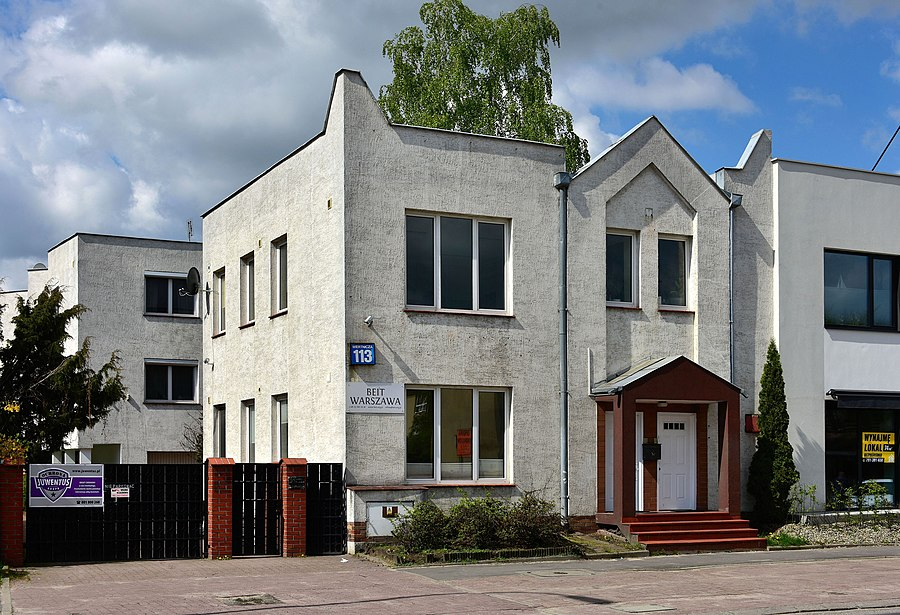 Beit Warszawa Synagogue