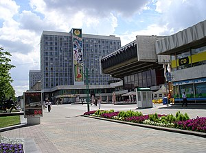 Victors Avenue - Image: Belarus Minsk Masherov Avenue 6
