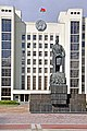 Belarus 3899 - House of Government (4185972618).jpg