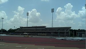 Bernie Moore Track Stadium - Image: Bernie Moore Track Stadium Home Grandstand