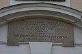 Bezirksgericht Radstadt 0440 2013-09-29.JPG