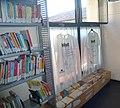 Biblioteca Comunale - Palazzo Seccoborella 12.JPG