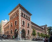 Biblioteca Pública de Tarragona (calle Fortuny).jpg