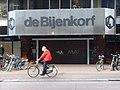 Bijenkorf Viestraat Utrecht.jpg