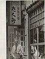 Bill Enking in front of Craft Shop TAKUMI, Tokyo (1951 by Bill Enking).jpg